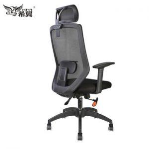asiento ergonomico